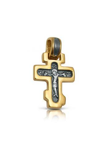 """Фото - Позолоченный нательный крест """"Распятие Христово. Да будет воля Твоя"""""""
