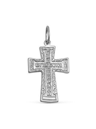 """Нательный крест """"Распятие Христово"""" с молитвой из серебра"""
