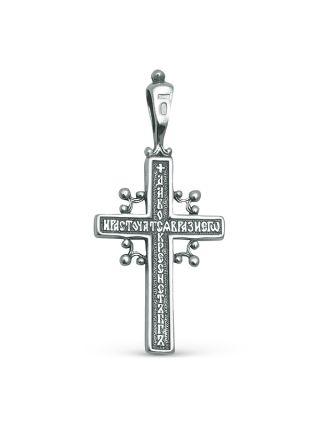 """Нательный серебряный крестик """"Распятие Христово"""" с молитвой"""