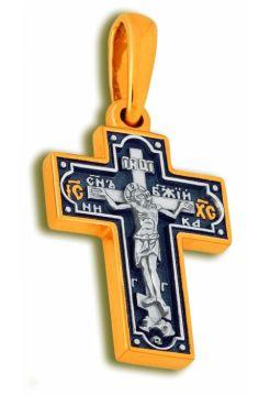 Нательный крест с Распятием и молитвой с позолотой