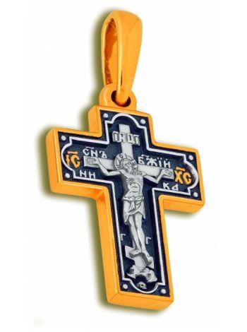 Фото - Нательный крест с Распятием и молитвой с позолотой