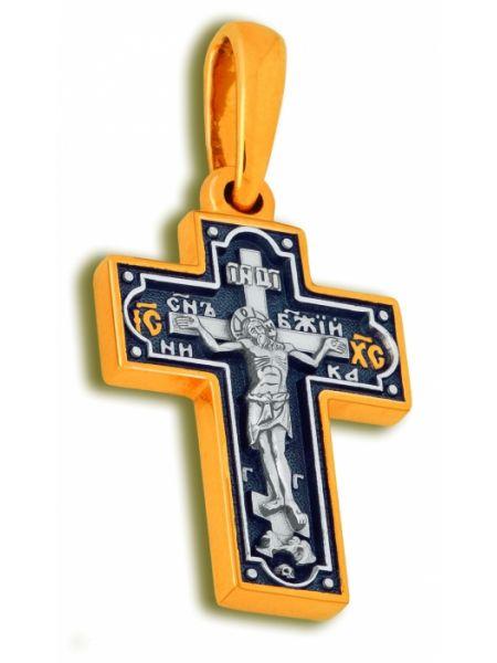 Нательный крест с Распятием и молитвой (арт. КСЧЗ 2818)