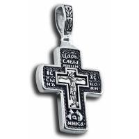 Нательный крест с Распятием и образом Николая Чудотворца серебряный