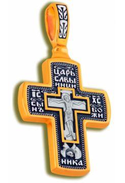 Нательный крест с Распятием и образом Св. Николая Чудотворца позолоченный
