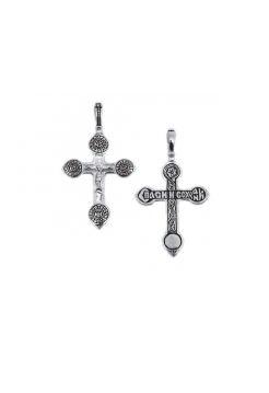 Утонченный нательный крест с Распятием и молитвой «Спаси и сохрани»