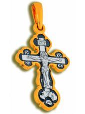 Нательный крест с Распятием и молитвой «Спаси и сохрани» малый (арт. КСЧЗ 2314)