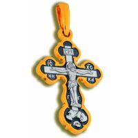 Нательный крест с Распятием и молитвой «Спаси и сохрани» малый серебро с позолотой