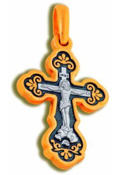 Позолоченный нательный крест с Распятием и молитвой «Спаси и сохрани»