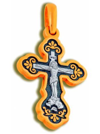 Фото - Позолоченный нательный крест с Распятием и молитвой «Спаси и сохрани»