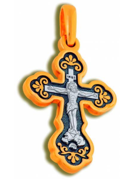 Нательный крест с Распятием и молитвой «Спаси и сохрани» (арт. КСЧЗ 2215)