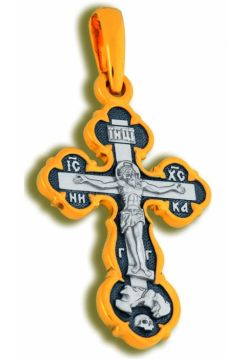 Нательный крест с Распятием и молитвой «Спаси и сохрани» с образом