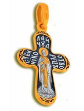 Нательный крест с образом Св. Николая Чудотворца и Распятием (арт. КСЧЗ 3117)