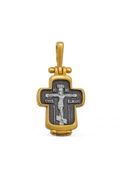 """Крест-складень """"Распятие Христово. Николай Чудотворец"""" из золота"""