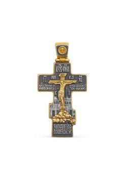 """Позолоченный нательный крест """"Распятие Христово. Да Воскреснет Бог"""""""