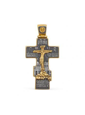 """Фото - Позолоченный нательный крест """"Распятие Христово. Да Воскреснет Бог"""""""