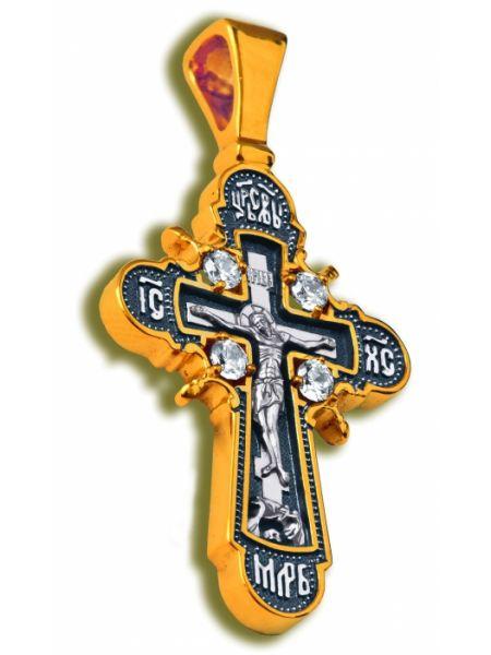 Нательный крест из красного золота с бриллиантами