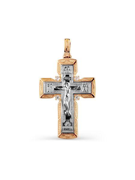 """Золотой нательный крест """"Распятие Христово"""" с фианитами"""