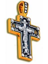 Нательный крест «Похвала Христу» малый (арт. КЗЧ 04224-2)
