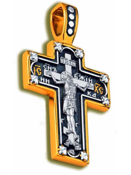 Золотой нательный крест «Похвала Христу» малый с бриллиантами