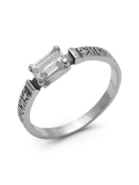 Кольцо с молитвой «Господи, спаси и сохрани» (арт. 1-036 ч)