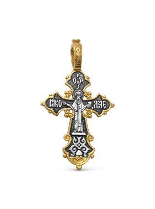 """Позолоченный нательный крест """"Распятие Христово"""""""