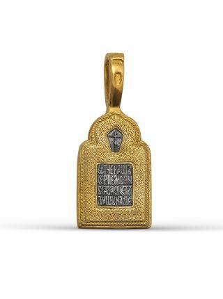 Иконка Сергий Радонежский с молитвой (арт. ОС-4 пз)