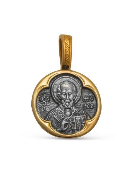 Иконка Николай Чудотворец с молитвой (арт. 01204)