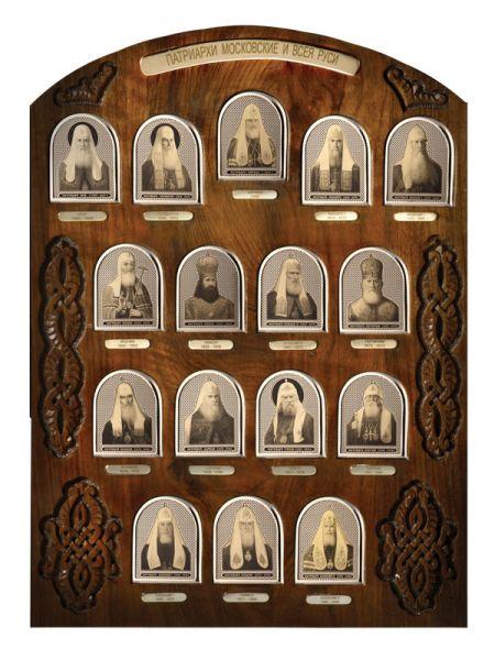 Портреты патриархов (арт. ИНП-01)
