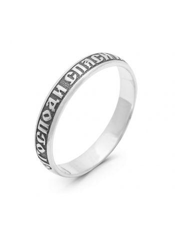 Фото - Кольцо с молитвой «Господи, спаси и сохрани» (арт. ВСЧ 4012)