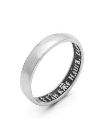 Фото - Кольцо венчальное с молитвой  (арт. ВСЧ 3911)