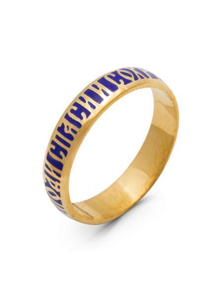 Кольцо «Господи спаси и сохрани меня» (арт. ВСЭЗ 4813)