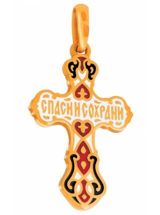 """Нательный крест """"Голгофа. Спаси и сохрани"""""""
