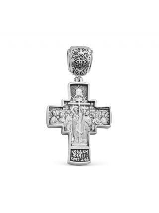 """Нательный крест """"Воздвижение Креста Господня"""" серебряный"""