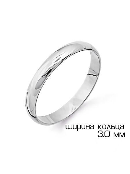 Обручальное кольцо (арт. Т30001012)