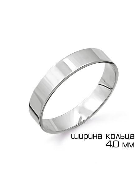 Обручальное кольцо (арт.  Т300011469)