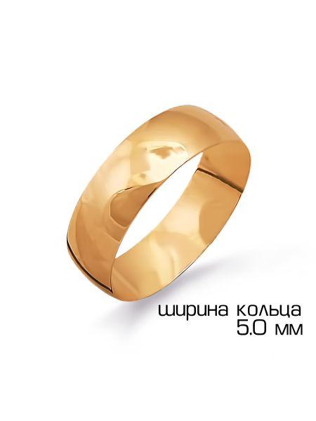 Обручальное кольцо (арт. Т10001225)