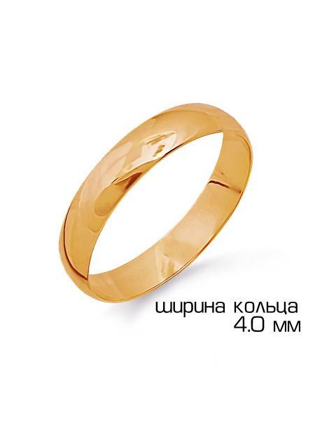 Обручальное кольцо  (арт. Т10001016)