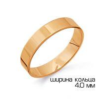 Обручальное кольцо  (арт. Т100011469)