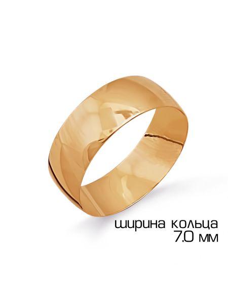 Обручальное кольцо  (арт. Т100013725)