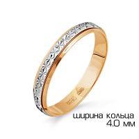 Обручальное кольцо  (арт. Т130611407)