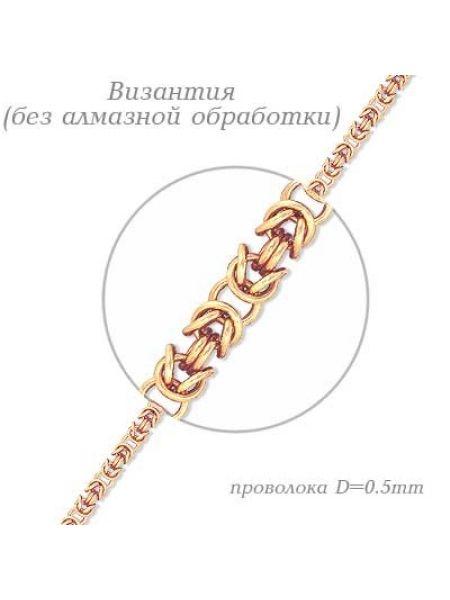 Цепочка Византия (арт. ЦПВЗ00110050)